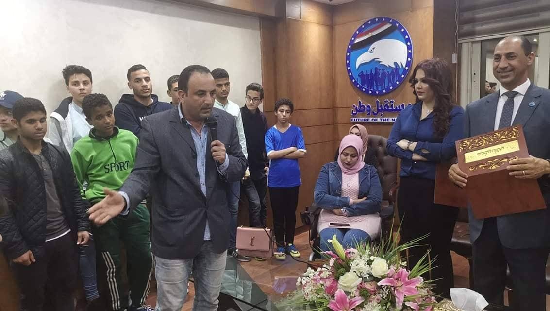 مستقبل وطن بالشرقية يكرم نائي الهوكي ويستقبل أصحاب المشاريع