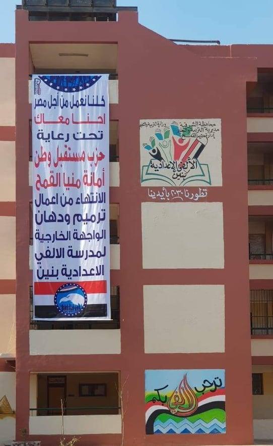 وطن يكرم أسر الشهداء باحتفالية في أبوحماد 5