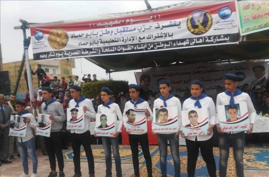 وطن يكرم أسر الشهداء باحتفالية في أبوحماد