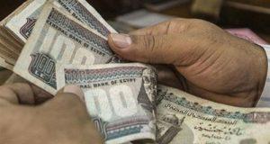 موعد زيادة أجور العاملين بالدولة