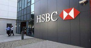 ننشر وظائف بنك «HSBC» للشباب