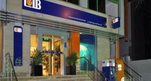 وظائف بنك CIB
