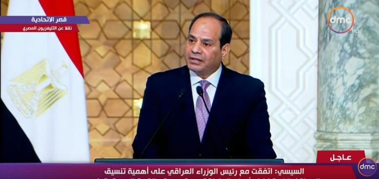 السيسي يكشف نتائج مباحثاته مع رئيس وزراء العراق