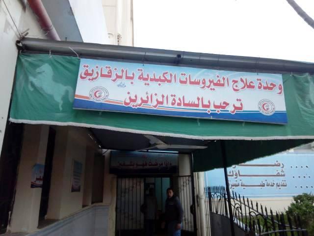 زيارة مفاجئة من محافظ الشرقية لمستشفى الأحرار بالزقازيق