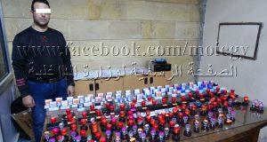 أمن الشرقية يضبط شخص لتزويره الأوراق وبيعها على فيس بوك