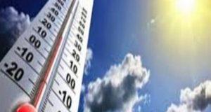 الأرصاد الجوية تحذر من طقس الغد وبداية الأسبوع