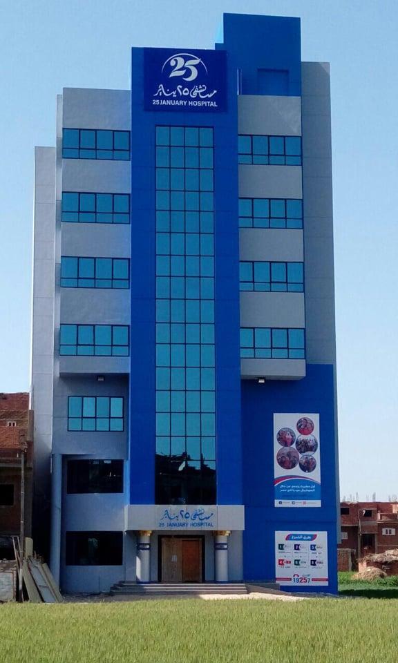 الانتهاء من التجهيزات لافتتاح مستشفى 25 يناير الخيري قريبا