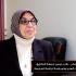 الدكتورة «ميرفت عسكر» نائب رئيس جامعة الزقازيق