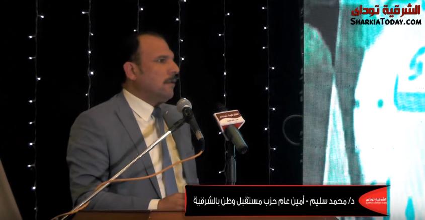 مستقبل وطن: الرئيس لا ينام الليل وهدفة بناء الإنسان المصري