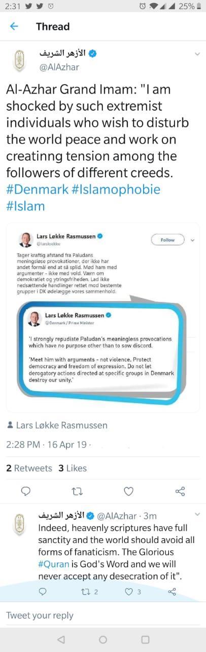 رد شيخ الأزهر على إساءة رئيس حزب بالدنمارك للقرآن