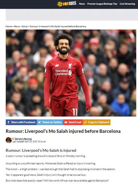 صحيفة إنجليزية تكشف حجم إصابة محمد صلاح