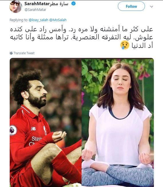 غيرة سيدة سعودية من كندة علوش بسبب محمد صلاح