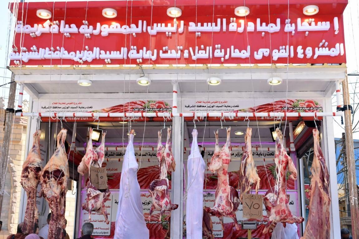 محافظ الشرقية في معرض اللحوم المخفضة