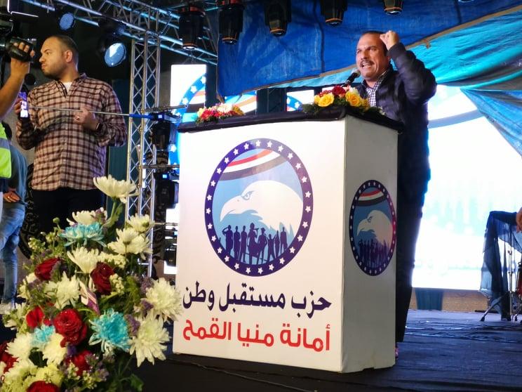 وطن ينظم مؤتمر جماهيري2