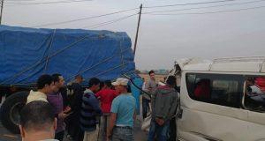 مصرع شخص وإصابة 11 آخرين في حادث مروع بأبوكبير