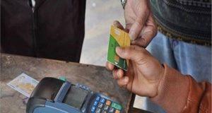 مقترح جديد لمنع بطاقات التموين عن المواطنين