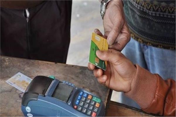 مقترح جديد لمنع بطاقات التموين عن المواطنين   الشرقية توداي