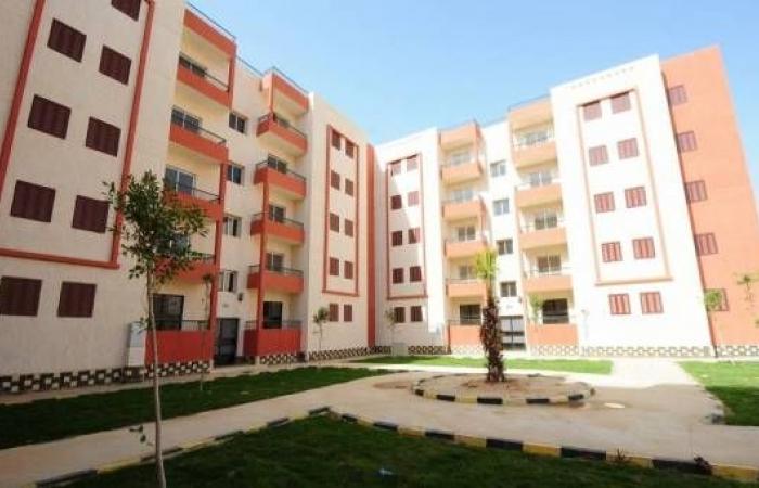 موعد سحب كراسات شروط الإعلان الحادي عشر للإسكان