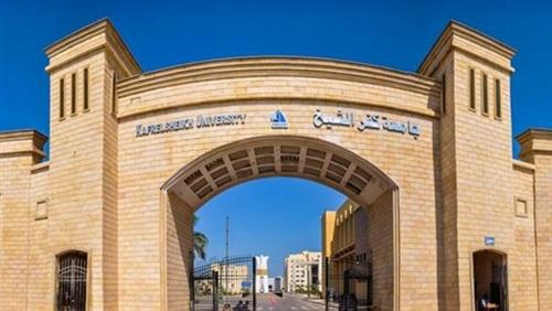 وظائف شاغرة بجامعة كفر الشيخ.. التخصصات وطريقة التقديم   الشرقية توداي