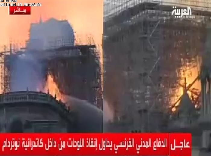200536 حريق فرنسا