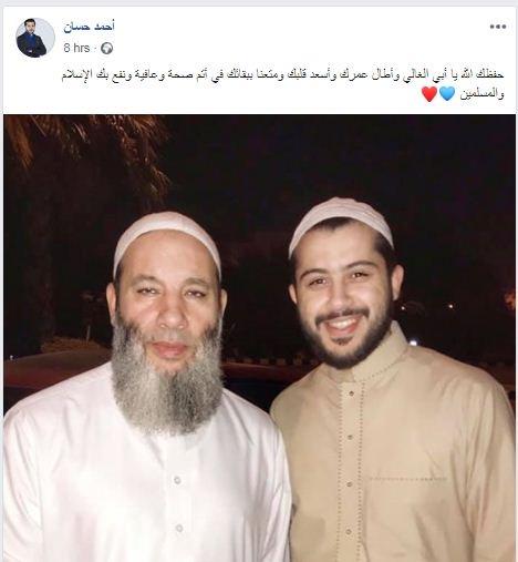 الشيخ محمد حسان ونجله
