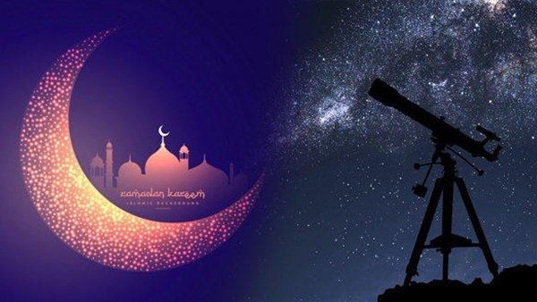 الإفتاء تعلن موعد الرؤية الشرعية لشهر رمضان