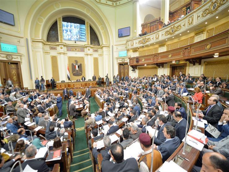 مجلس النواب يكشف عن تقاضي 17 موظف في القوى العاملة 46 مليون جنيه   الشرقية توداي