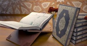 مصر في القرآن الكريم