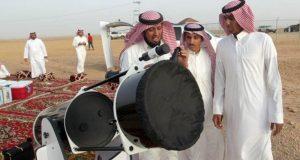 تعذّر رؤية هلال رمضان بالسعودية وغداً المتمّم لشعبان