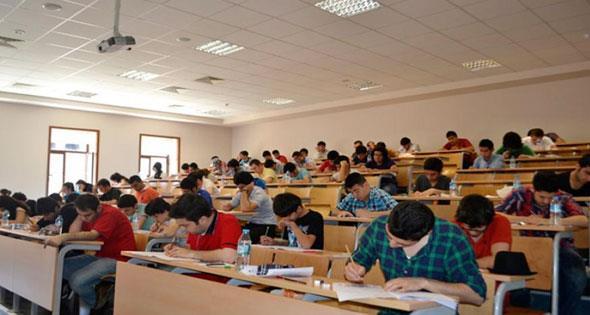 امتحانات جامعة