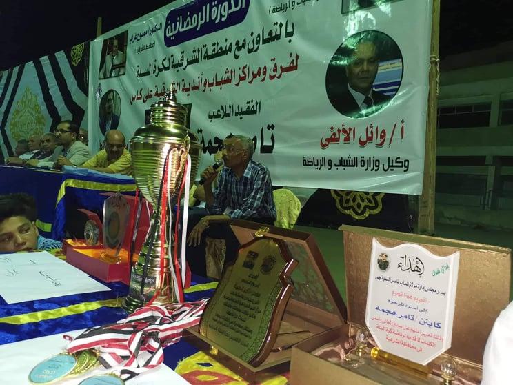 ناصر تكرم اسم اللاعب الراحل تامر هجمة في كأس بطولة لكرة السلة بالشرقية99