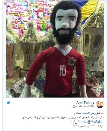 دُمية محمد صلاح تثير السخرية في مصر