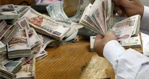 فوائد شهادات الادخار في 10 بنوك