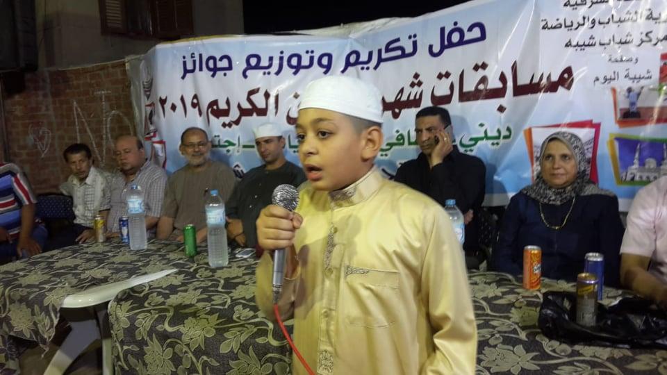 شيبة تقيم أمسية دينية لتكريم المشاركين في مسابقة القرآن الكريم3