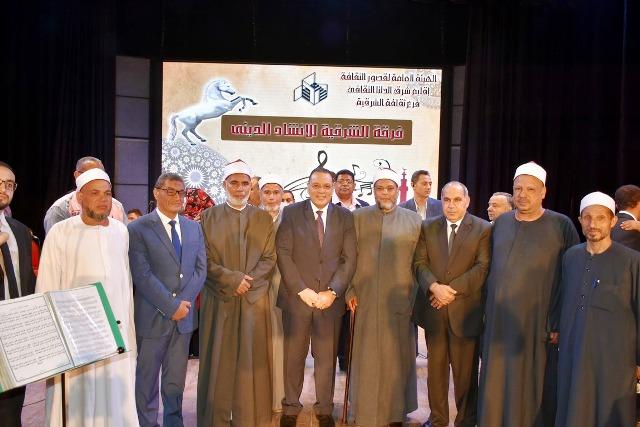 محافظ الشرقية يشهد احتفالية وزارة الثقافة بمناسبة رمضان