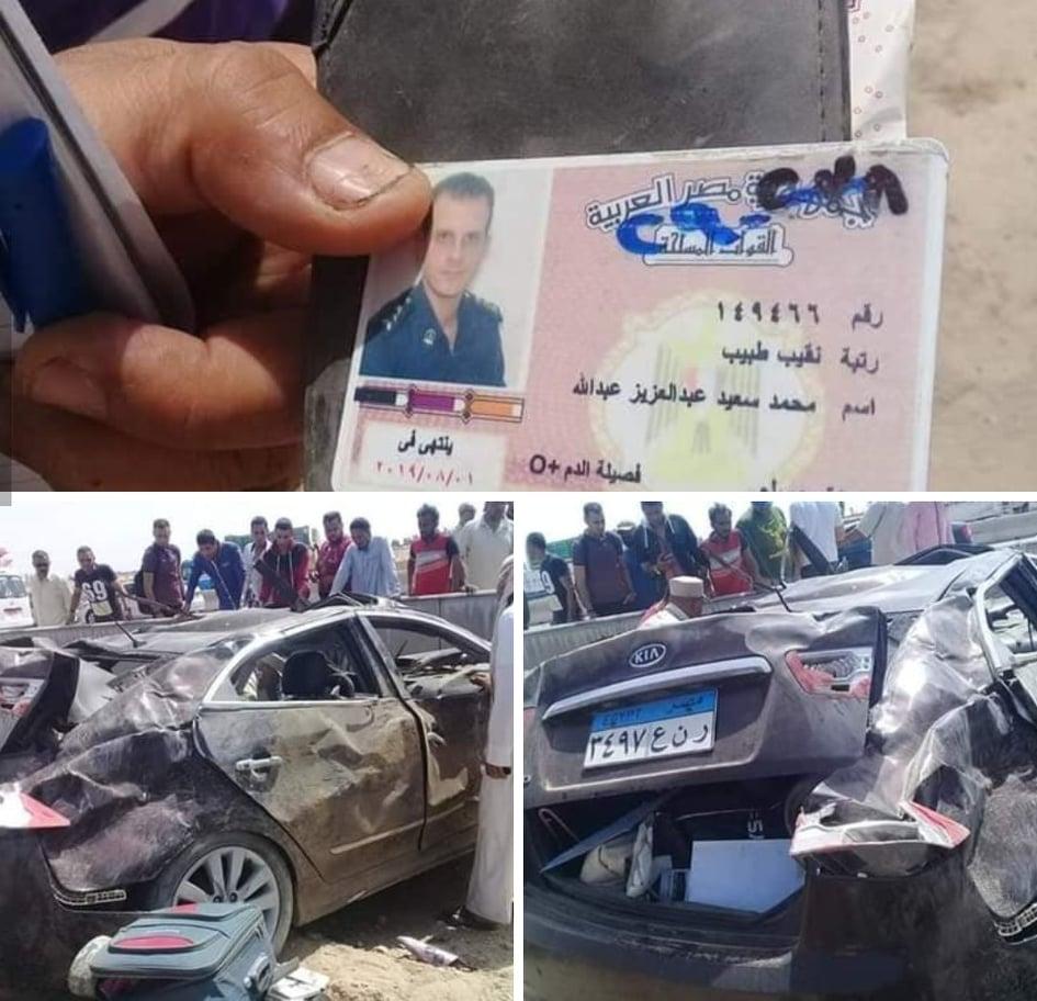 مصرع النقيب «محمد سعيد» ابن الشرقية إثر حادث أليم