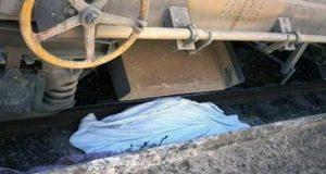 مصرع طفل بالشرقية تحت عجلات القطار