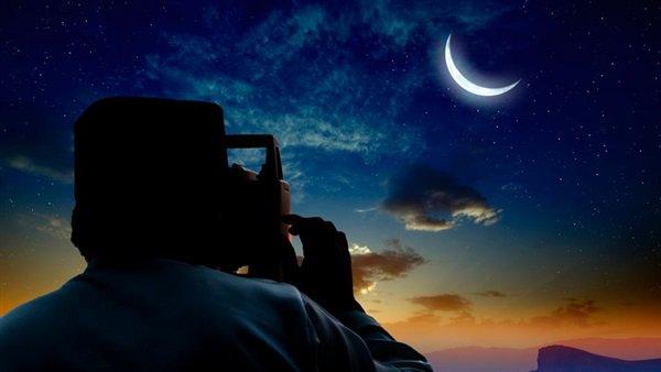 الإفتاء تعلن بعد غدً الأربعاء أول أيام عيد الفطر