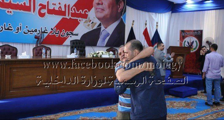 الإفراج عن 139 من الغارمات في عيد الفطر