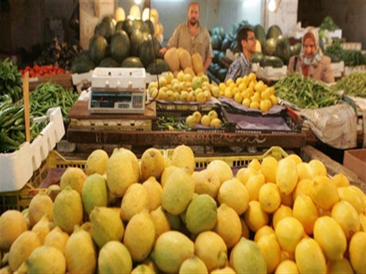 سعر الليمون في الأسواق