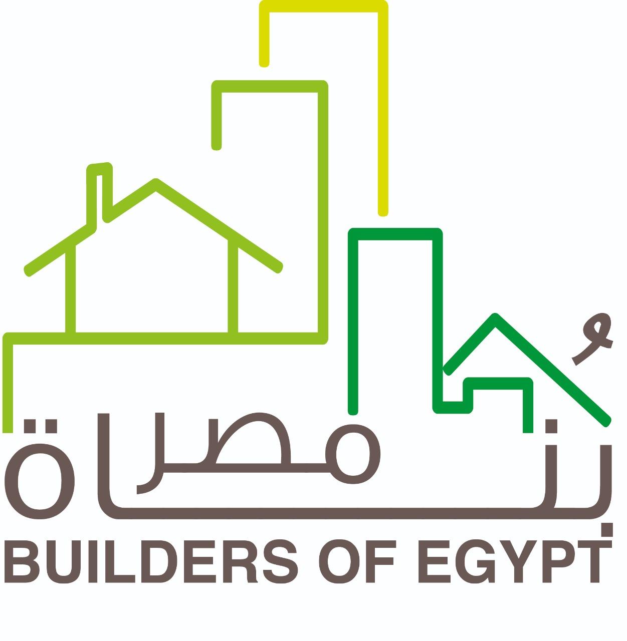 انطلاق ملتقى «بُناة مصر» تحت رعاية السيسي الأحد