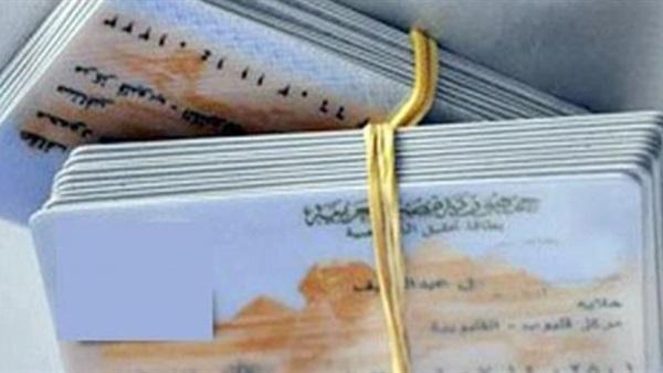 الأوراق المطلوبة لتغيير محل الإقامة في البطاقة