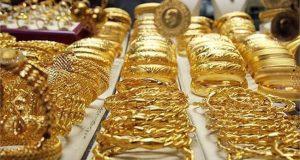 تراجع في أسعار الذهب اليوم