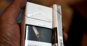 السجائر السعودية