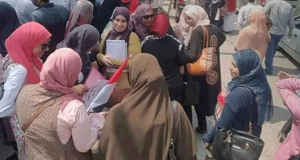 المعلمين أثناء الاحتجاج