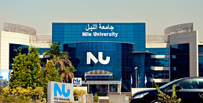 الجامعات الخاصة