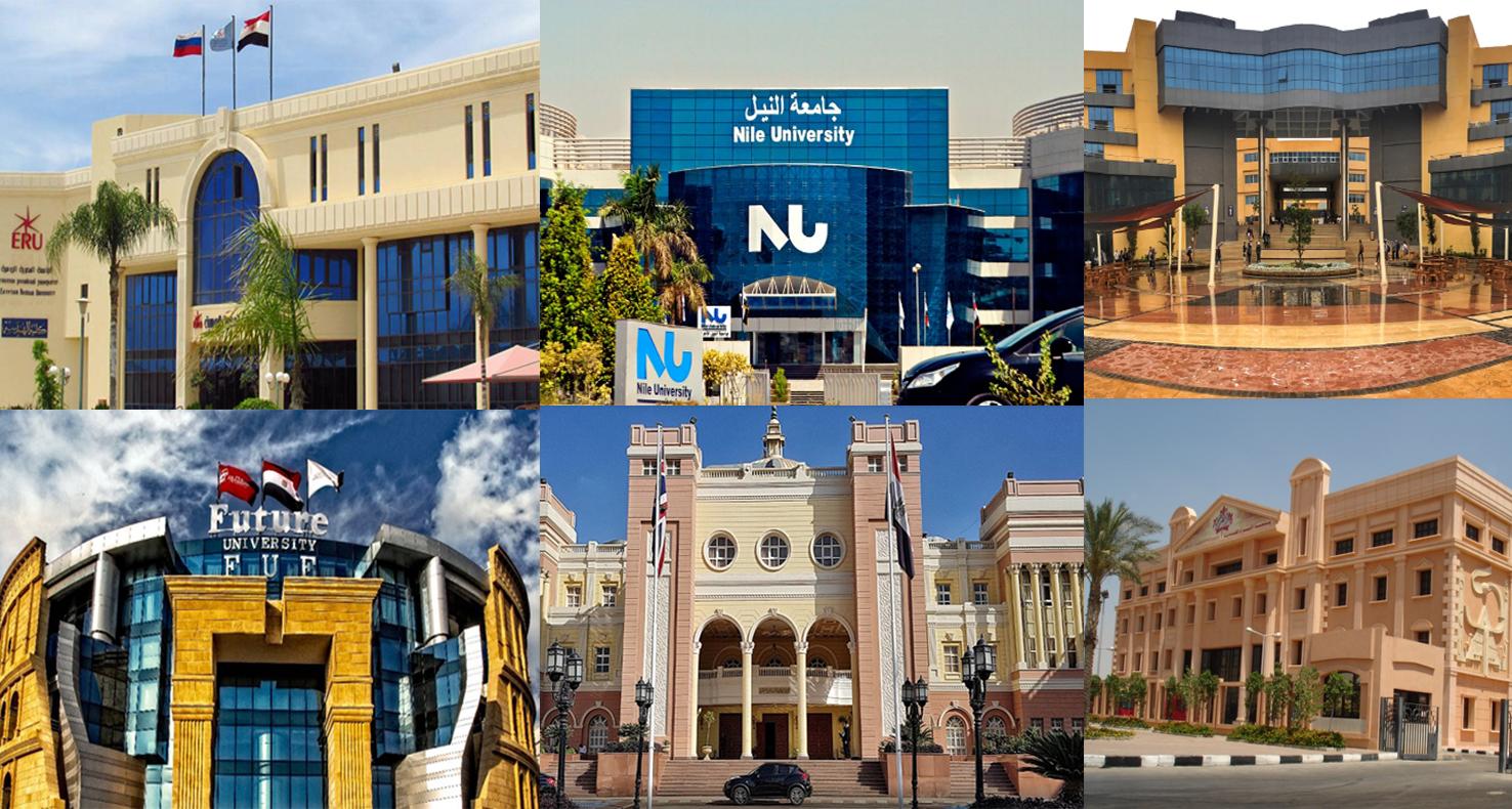 الجامعات الخاصة 2019