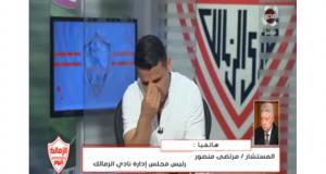 بكاء خالد الغندور