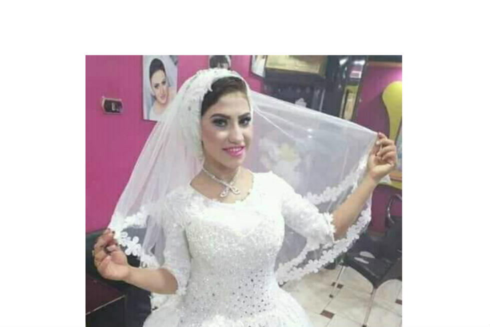 عروسة المنوفية