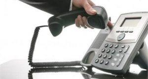 فاتورة التليفون الأرضي